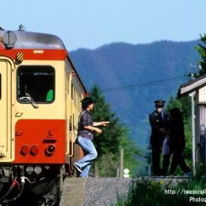 岩泉線(5) キハ52