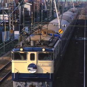 寝台特急「瀬戸」(2) EF65PF