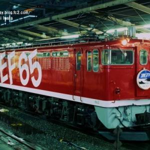 寝台特急「瀬戸」(5) 下り最終列車EF651118