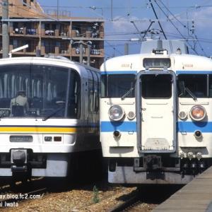 宇野線(3) 快速「マリンライナー」213系×111系四国色