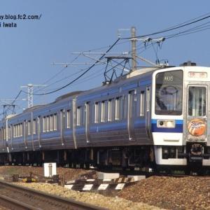 山陽本線(14) 快速「サンライナー」213系