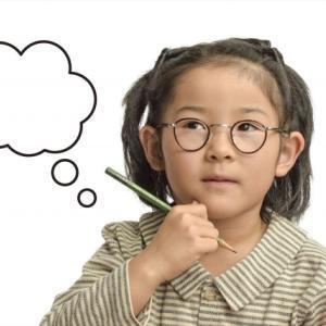 勉強の仕方って?