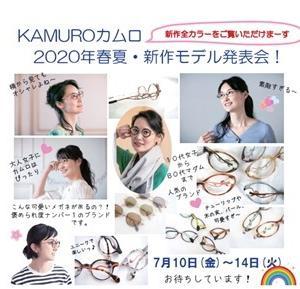 KAMURO15周年モデル