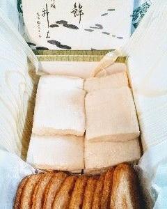 大磯の味 井上蒲鉾店