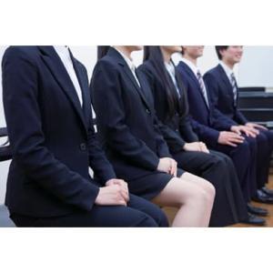 就活生の「内定辞退率」データ提供けら~2019.8.5