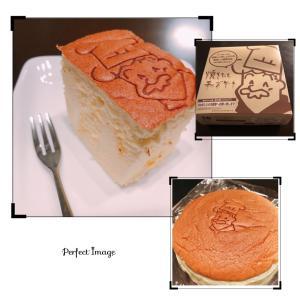176日目。PM11時の焼き立てチーズケーキの誘惑