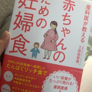 妊娠糖尿病検診と妊婦検診(妊娠9ヶ月)