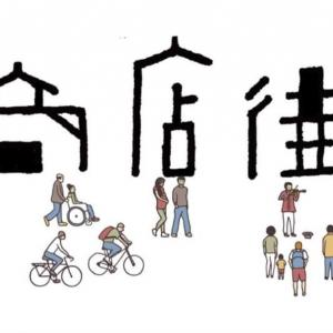 *辰野町 de 寺ヨガ&サイクリング×まちあるき*
