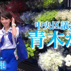 「環境共生」「防災拠点」がキーワードの秋田市役所