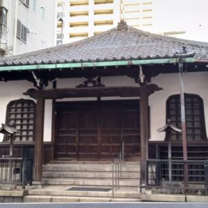 佃島説教所の建て替え工事が始まりました。