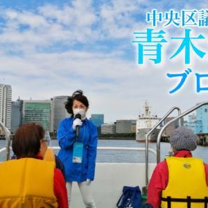 昨日9日、隅田川テラスが一部冠水。でも安全です。