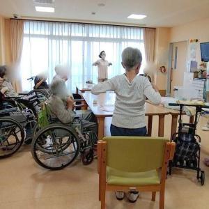 【たんぽぽ森本の家】 朝の健康体操