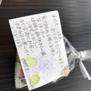 ぷち沖縄旅行一日目♪飲んで食って~ありがとう♪