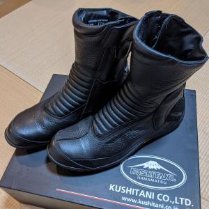 新しいブーツを購入