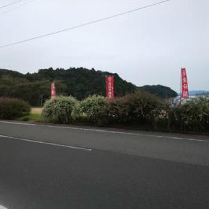 京都久美浜如意寺へ