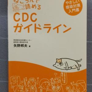 日本は、なぜ新型コロナウイルス対策がちぐはぐなのか?