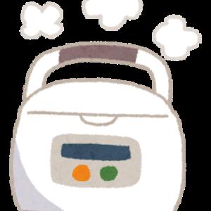 炊飯器の音