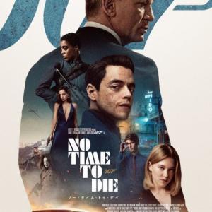 『007/ノー・タイム・トゥ・ダイ』観てきた。
