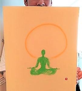 片岡鶴太郎画「瞑想者(ヨーギー)」