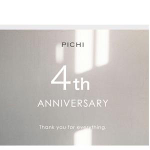 pichiさんの4周年記念セールが凄い!!!