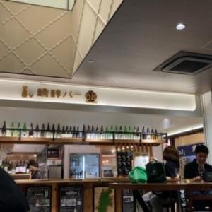 酒どころ長野駅の酒スポット