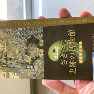 忍城と足袋の町・行田でポタリング(3)
