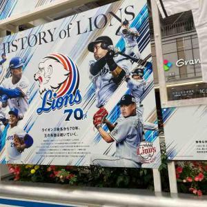 今年はライオンズ70周年だったけど