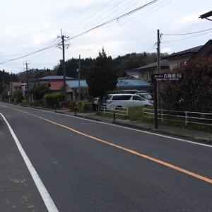 旧奥州街道をロードバイクで⑦(白坂宿~白河宿)