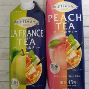 日東紅茶 フルーティーリッチ