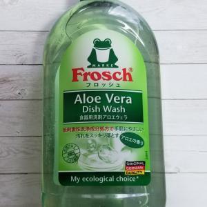 フロッシュ食器用洗剤