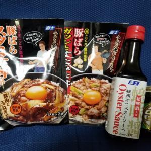 富士食品 調味料4種