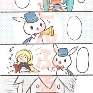 冬コミ参加情報☆ #C97