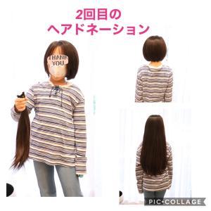 小学1年生の女の子2回目のヘアドネーション