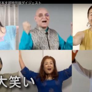 ラフターヨガダンス♪日本支部特別版  近日発売予定!