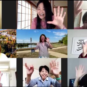 日本とアメリカから、オンラインで一緒に笑う♪