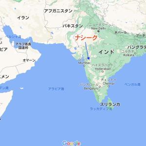 インドのナシーク〜ラフターヨガインターナショナルの本部の新所在地!