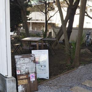 "Seijo Today…""Atelier Dai Q Geijutsu"" in Seijo."