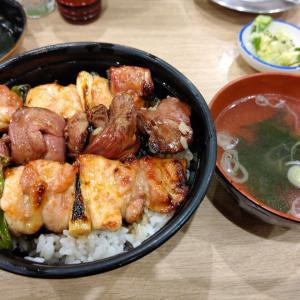渋谷で穴場を見っけ、鳥竹で焼き鳥丼