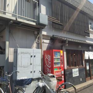 麺房 八角(やすみ) @太尾新道