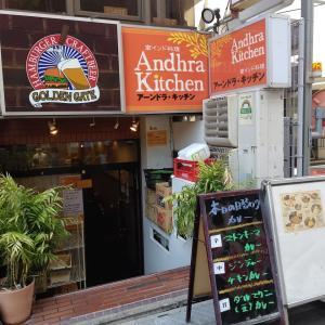 アーンドラ・キッチンで南インドカレー@御徒町