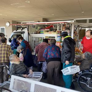 移動スーパー「とくしま丸」 養護老人ホーム和楽園定期便