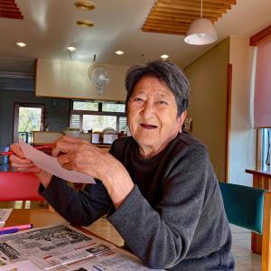 【メッセージカードづくり】養護老人ホーム和楽園