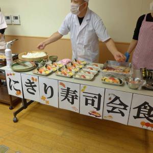 【握り寿司会食】特別養護老人ホーム菜の華