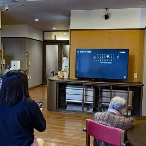 【大型TVでYouTube視聴】瓢箪家(Hyoutannya)