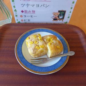 【菜の華喫茶】デイサービスセンター菜の華