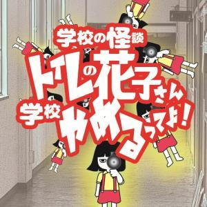 ◆脱線劇団PAGE・ONEパート? 第41回公演◆