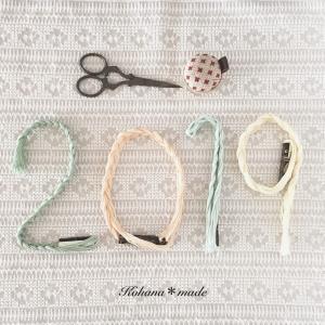 新年のご挨拶と、今年の抱負