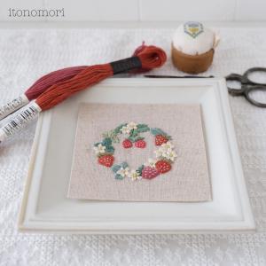 植物刺繍図鑑より、イチゴの刺繍の話