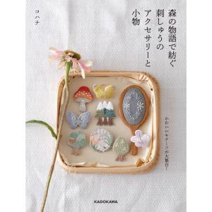 書籍【予約&早期購入特典】謎解きをしてカレンダープレゼントの詳細