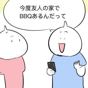 日本と中国のBBQの違い